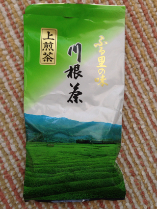 川根のお茶